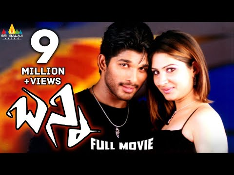 Bunny Telugu Full Movie | Latest Telugu Full Movies | Allu Arjun, Gowri Mumjal | Sri Balaji Video