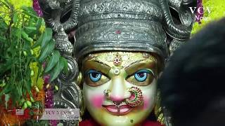 Gunupudi Ammavarla Jatara Mahotsavalu In Gunupudi Bhimavaram 22-04-2018 vcv news