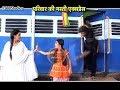 Kulfi Kumar Bajewala: Kulfi-Sikander's DDLJ! Mp3