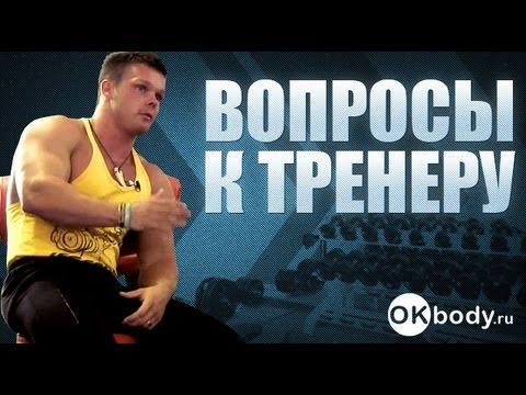 Сеть фитнес клубов GFS в Москве