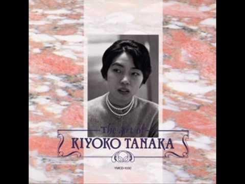 Kiyoko Tanaka plays Chopin 2
