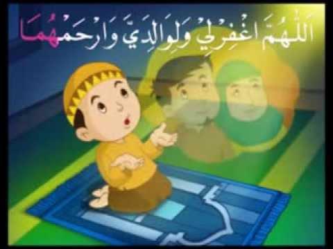 Do'a untuk Kedua Orang Tua