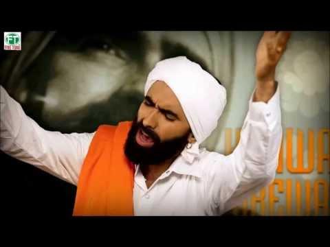 ALLAH HU - KANWAR GREWAL NEW PUNJABI SONG 2013