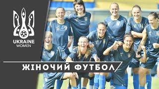 Чорногорія Україна український етап підготовки завершено