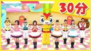 第12張專輯 YOYO點點名金曲  YOYO百分百|兒歌|兒童歌曲|幼兒|MV