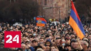 Фото Митингующие в Армении взяли паузу – Россия 24 