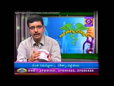 """Aarogya Darshini -   Health Programme on  """"Dental Problems, Causes and Prevention"""""""
