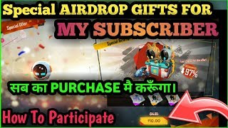 Special Gift For 10 rs Airdrop Every My Subscriber Account || Everyone Win 10 Rs special Airdrop