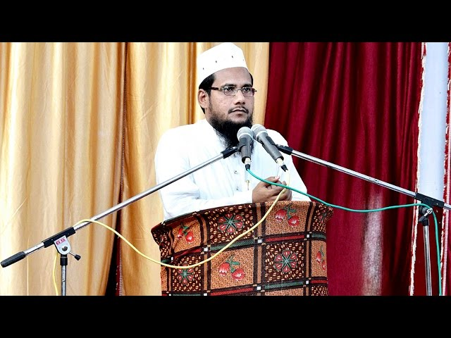 Sirat e Mustaqeem Par Kaun Hai Aur Chishti Rang Kya Hai | Naqibus Sufia Mufti Kitabuddin Rizvi