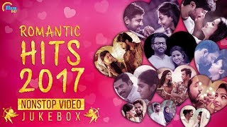 Malayalam Romantic Hits of 2017 | Nonstop songs | Best Malayalam Love songs | Official