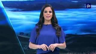 النشرة الجوية الأردنية من رؤيا 3-7-2018