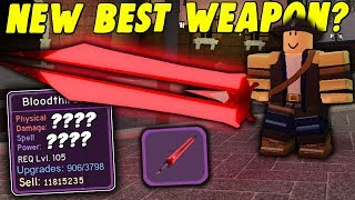THE *NEW* BEST WARRIOR WEAPON/ARMOR?? 🤯 (ROBLOX DUNGEON QUEST)