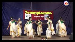 Thiruvathira Kali 01 - Ganapathiye Nee