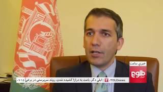 LEMAR News 29 October 2016 /د لمر خبرونه ۱۳۹۵ د لړم ۰۸