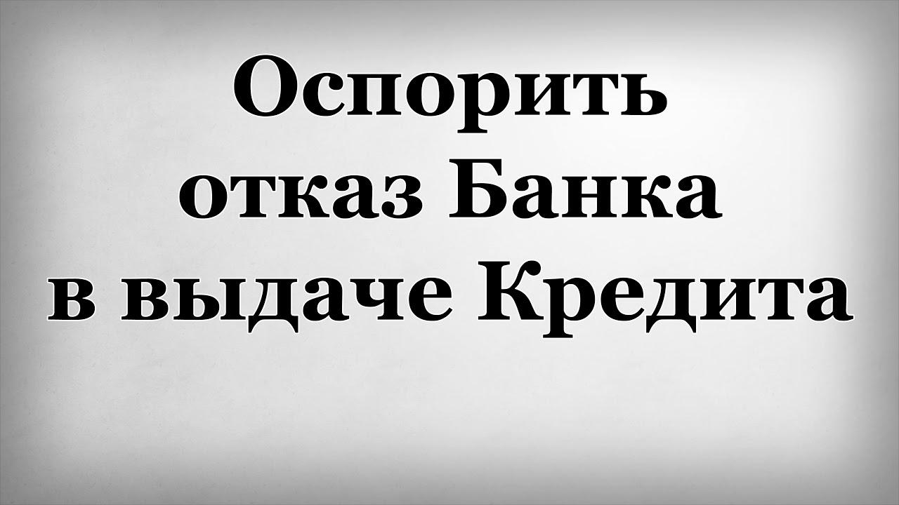 кредиты на недвижимость беларусбанк