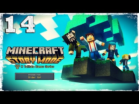 Смотреть прохождение игры Minecraft Story Mode. #14: Небесный город.
