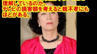 高畑淳子のCM、花王は放映中止 「本人の問題ではないが」 かどや製油...