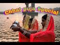 2018-19 chhat puja Special ## New Whatsaap status ##(Kalpana patowary) Whatsapp Status Video Download Free