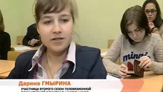 2015.12.07 Наследники Ломоносова