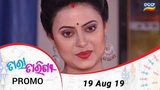 Tara Tarini | 19 Aug 19 | Promo | Odia Serial – TarangTV