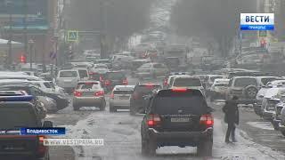 Стало известно, сколько продлится снегопад во Владивостоке
