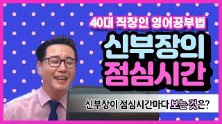 강남 글로벌어학원 비대…