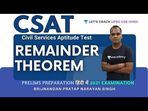 L14: CSAT: Number System | Remainder Theorem | UPSC CSE/IAS 2021/22 | Brijnandan Singh