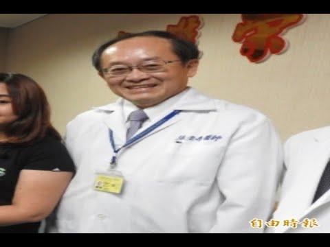 【張源清ptt】Re:[問題]關於乳房外科手術-... +1   健康跟著走