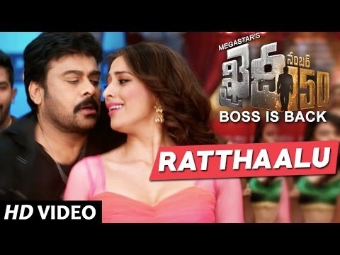 Ratthaalu Video Song Teaser || Khaidi No 150 | Chiranjeevi, Kajal Aggarwal | Telugu Songs 2017