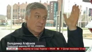 ЖК Новая Конча-Заспа // Ситуация с канализацией