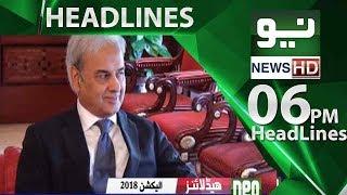 News Headlines | 06:00 PM - 12 June 2018 | Neo News HD