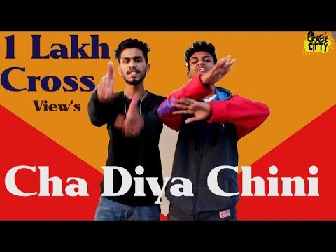 Cha Diya Chini ( চা দিয়া চিনি ) Old School bangla rap 2017 | Crags Citty