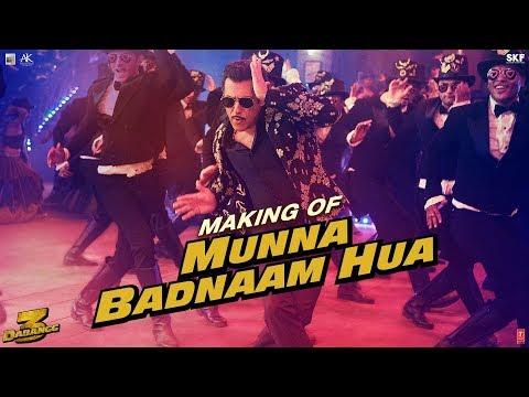 Dabangg 3: Making of Munna Badnaam Hua | Salman Khan | Badshah, Kamaal Khan, Mamta S | Sajid Wajid Mp3