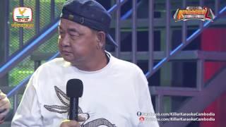 Killer Karaoke Cambodia Season 2 | Week 1 | នាយ កុយ 05-11-2016