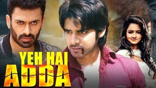 Yeh Hai Adda (2019) Full Hindi Dubbed Movie | Sushant, Shanvi, Dev Gill
