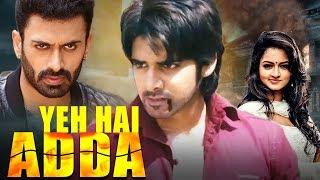 Yeh Hai Adda (2019) Full Hindi Dubbed Movie | Sushant, Shanvi, Dev Gill