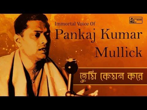 Evergreen Pankaj Kumar Mullick | Best Rabindra Sangeet Album | Diner Sheshe Ghumer Deshe