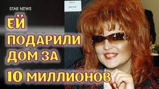 Певица Анастасия получила в подарок ДОМ стоимостью 10 млн рублей!