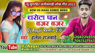 •Chamak chamak Rengna Ha Tor    New cg song dj remix-2021    Hard Dj Mix-2k21DJ KaPiL ReMix SkR 2021
