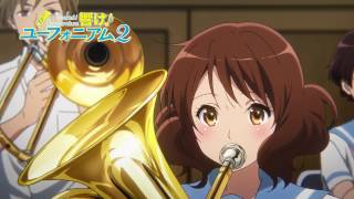 第六回 「あめふりコンダクター」 TVアニメ『響け!ユーフォニアム2』 ...