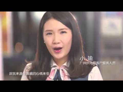 "GzU48 China Power Supply Bureau girl group Power Girl's ""lighted"" MV big premiere"
