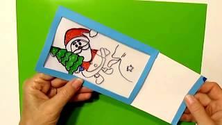 Открытка-фокус Новый год 2019 ! своими руками Card-trick on New Year / Новогодние Поделки с Детьми!