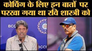 Ravi Shastri बने रहेंगे Team India के कोच, लोगों ने कहा कि Kohli का सिक्का चल गया