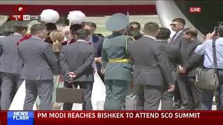 PM Modi arrives in Kyrgyzstan to attend SCO summit