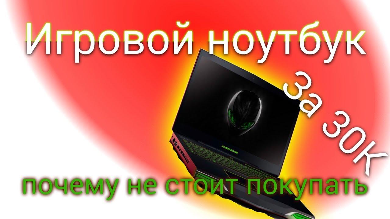 ХОРОШИЙ НЕДОРОГОЙ КИТАЙСКИЙ НОУТБУК ЗА 300$ Voyo Vbook A1. КАКОЙ .