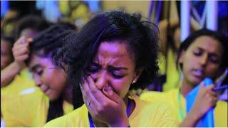 Protestant Mezmur እጅግ ልብ የሚነኩ መዝሙሮች mezmur protestant Ethiopian protestant song new