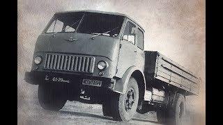 видео грузовой автомобиль МАЗ-500