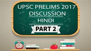 [HINDI] UPSC Prelims 2017 Analysis Part 2