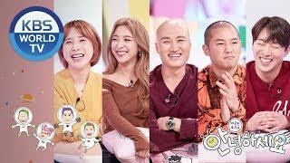 Guests : Seo Inyoung, Luna, Yun Seongho, Shorry, Dong Hyunbae [Hello Counselor/ENG, THA/2018.12.24]