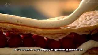 Малиновый мильфей - рецепт Гордона Рамзи